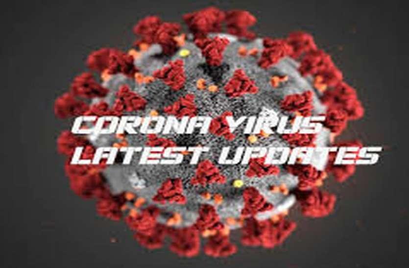 एसएमएस में 11 नए कोरोना पॉजिटिव भर्ती, 3 को भेजा आरयूएचएस
