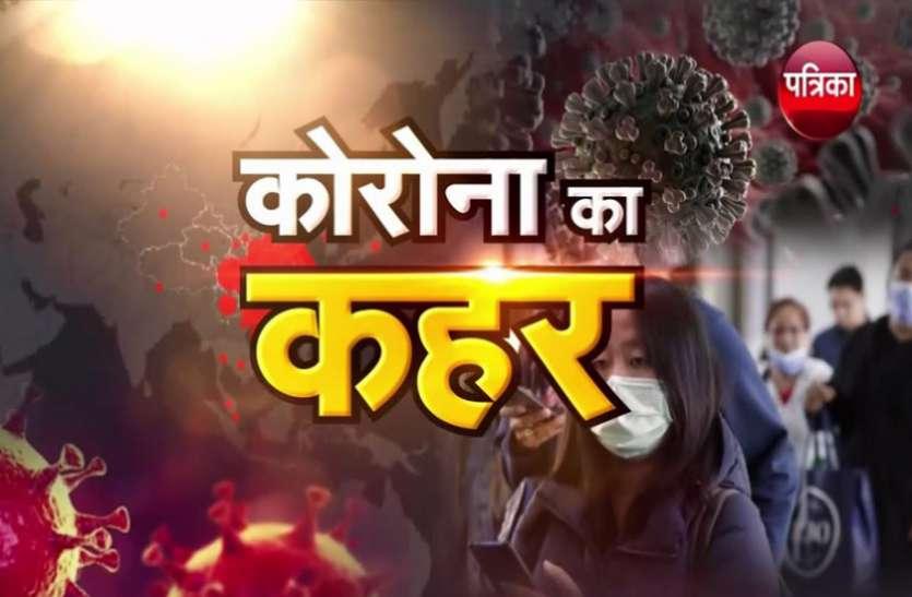 कोरोना वायरस: रतनपुर, मल्हार में मेला नहीं लगेगा, हॉस्टलों को खाली करने के आदेश