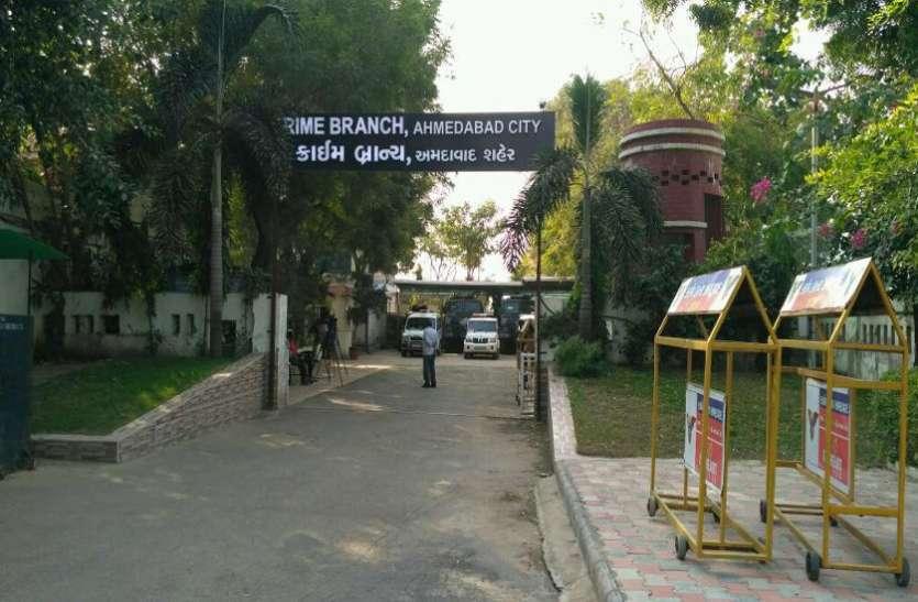 Ahmedabad News मुख्यमंत्री ने अहमदाबाद क्राइम ब्रांच को सौंपी उत्तर पुस्तिका मामले की जांच