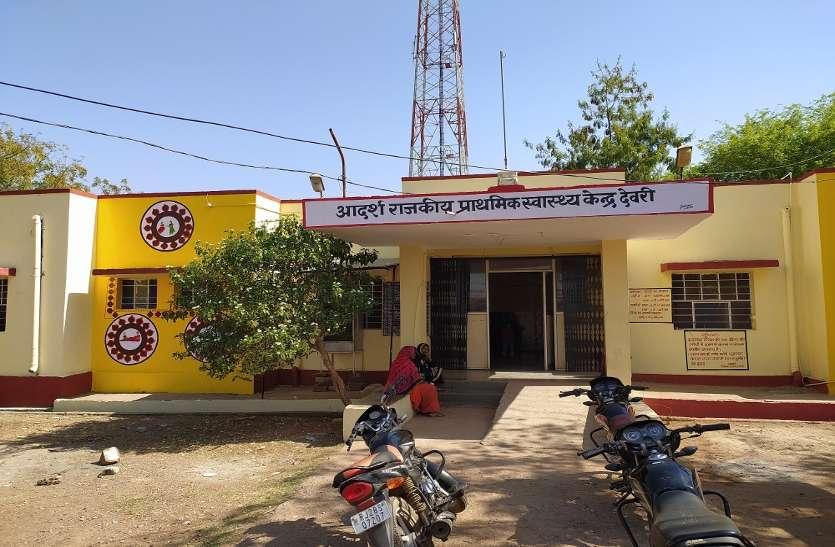 चरमरा रही चिकित्सा व्यवस्था,एक डॉक्टर के भरोसे 32 गांव, सहरिया बहुल गांव में नहीं जानते कोरोना