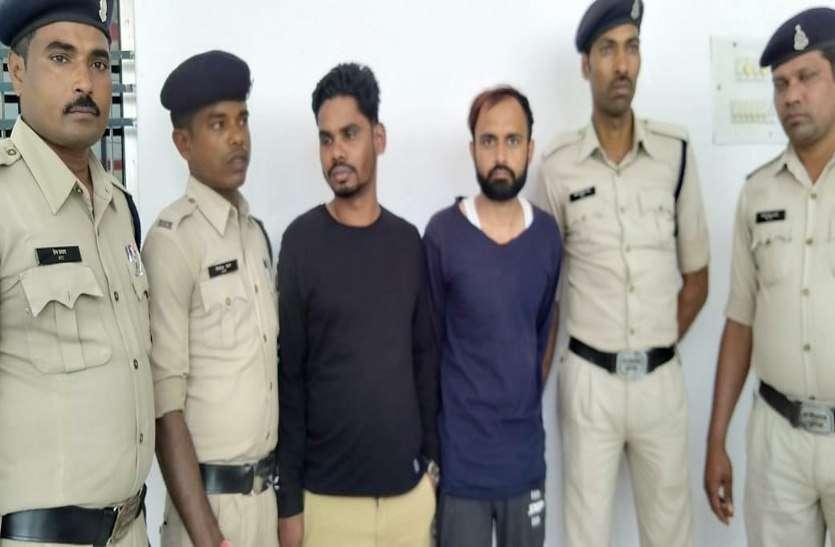 सरकारी नौकरी लगाने के नाम पर 22 बेरोजगारों से 77 लाख रुपए की ठगी, पुलिस ने किया दो लोगों को गिरफ्तार