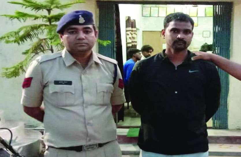 बेरोजगार युवकों से 22 लाख रुपए की ठगी, सिपाही ने फॉरेस्ट गार्ड में नौकरी लगाने का दिया था झांसा