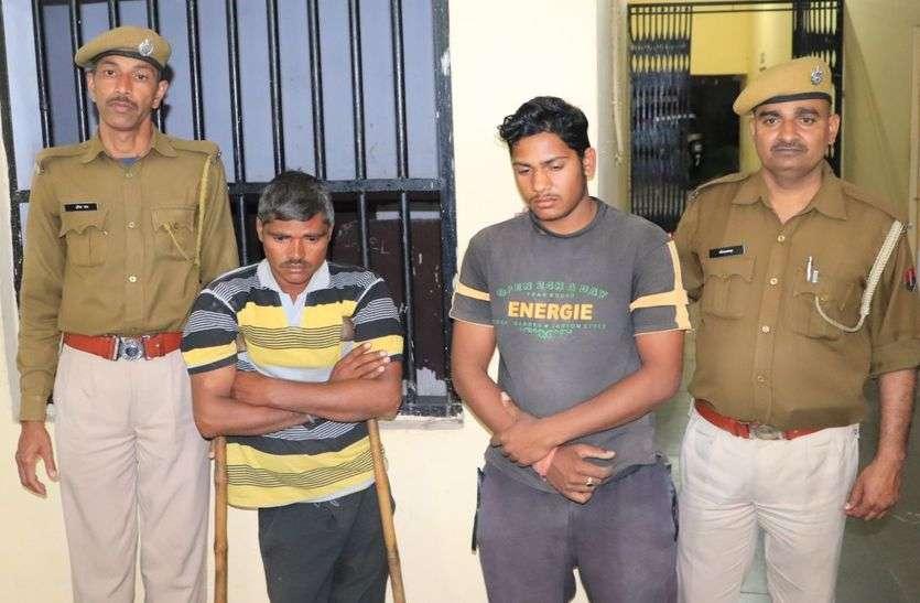 दो युवतियों से सामूहिक बलात्कार, दो गिरफ्तार