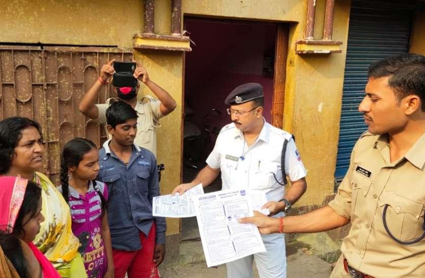 कोरोना वायरस: जागरूकता के लिए पुलिस टीम उतरी