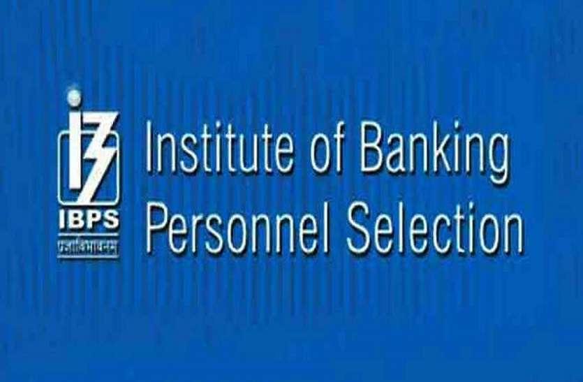 IBPS SO 2020: मुख्य परीक्षा का स्कोर कार्ड जारी, यहां देखें पूरी जानकारी