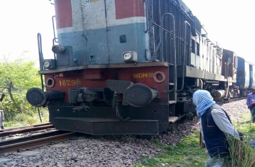 अयोध्या में टला बड़ा हादसा कोलकाता जम्मू तवी एक्सप्रेस ट्रेन पटरी से उतरा