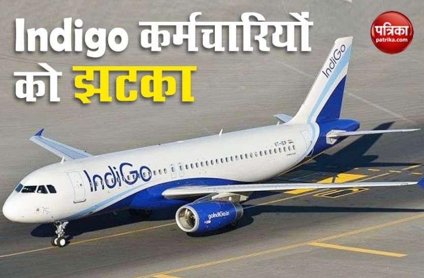 IndiGo के बाद Air India ने किया सैलेरी कटौती का ऐलान, कोरोनावायरस की वजह से कंपनी की हालत खराब
