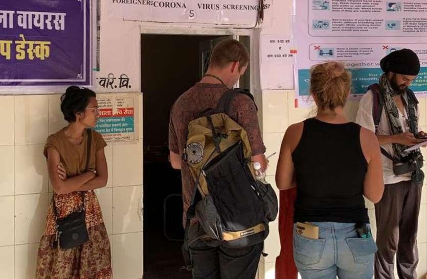 कोरोना वायरस: अस्पताल में अब तक 150 विदेशियों की स्क्रीनिंग