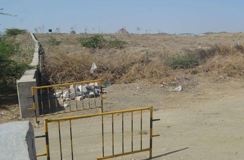 kishanagrh-वन विभाग लगाएगा 10 हजार पौधे
