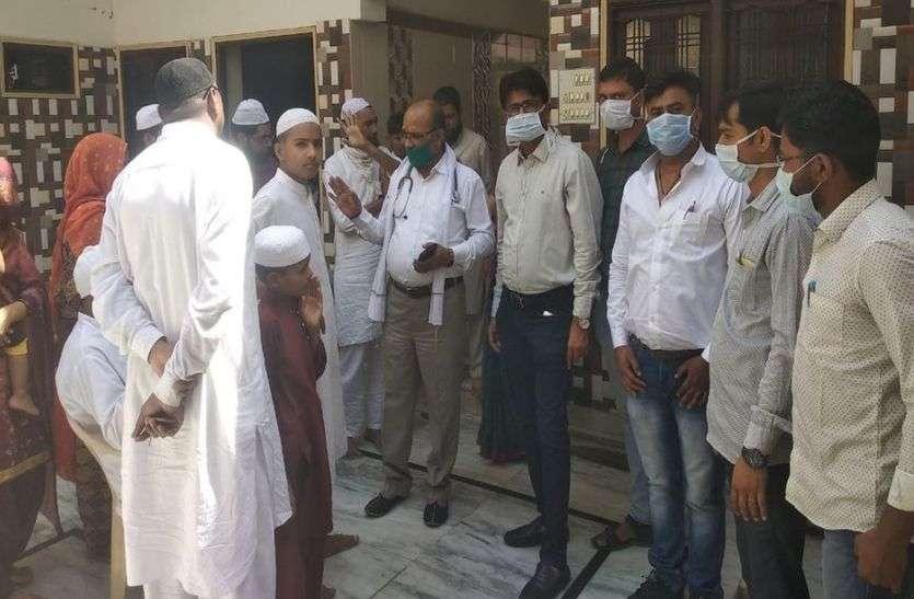हज यात्रा से लौटे 26 जनों में कोरोना संक्रमण की अफवाह, सांचौर पहुंचा प्रशासन