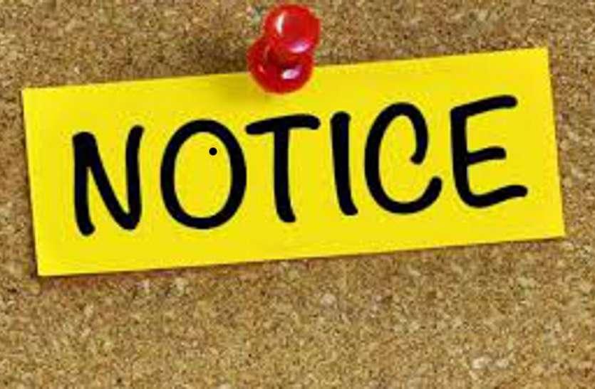 डीएफओ ने जबलपुर मंडल के रेल अधिकारियों को जारी किया नोटिस, मांगा यह जबाव