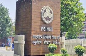 चंडीगढ़: PGI समेत सभी अस्पतालों में सामान्य OPD बंद, केवल इन रोगों का होगा इलाज