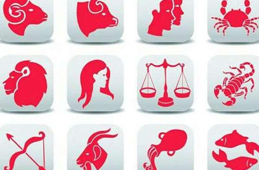 Aaj ka Rashifal: प्रेम-प्रसंग के मामलों में आज मिलेगी सफलता, दिन है बहुत शुभ