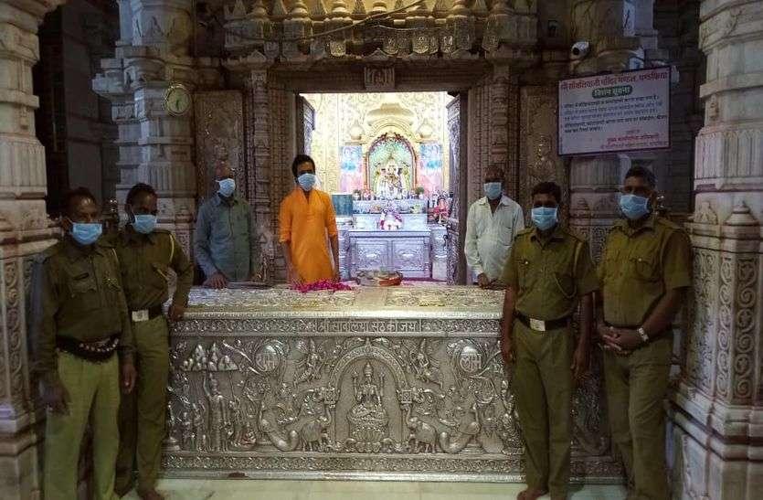 भगवान सांवलिया सेठ का मंदिर दर्शनों के लिए हुआ बंद