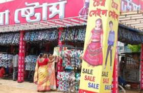 कोरोना से सेल बाजार को धक्का, दुकानदारों में मायूसी