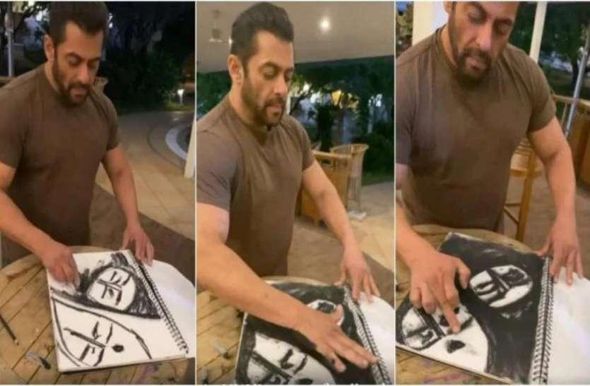 घर में कैद सलमान खान ने बनाई शानदार पेंटिंग, आप भी देखिए Video
