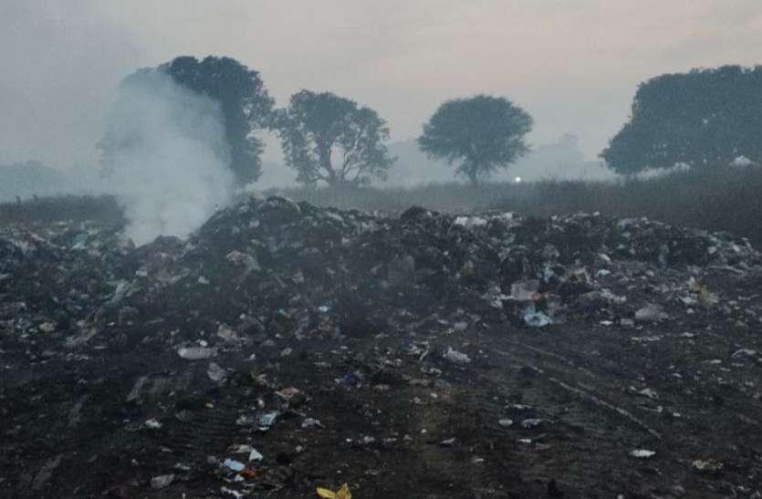 शहर का एकत्रित कचरा कहां करें डंप, नहीं मिल पा रहा सुरक्षित स्थान