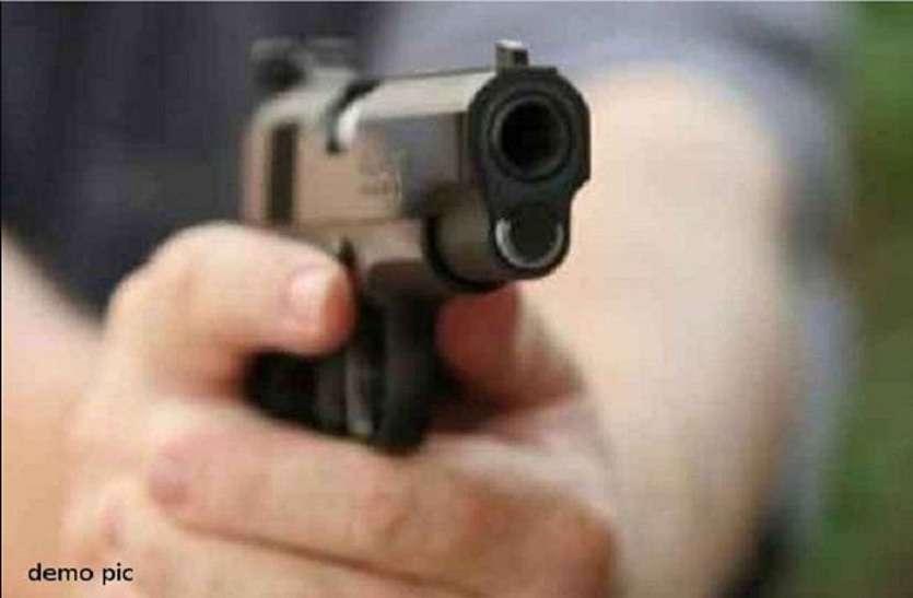 उपनिरीक्षक ने थाने में खुद को मारी गोली, गंभीर हालत में किया गया रायपुर रेफर
