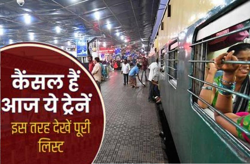 coronavirus पर रेलवे alert: 24 ट्रेनें रद्द, 80 फीसदी कम बिकीं प्लेटफॉर्म टिकट