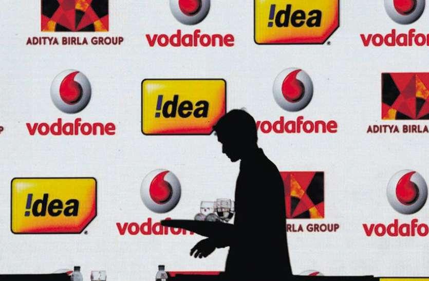 कोर्ट ने कहा, क्या टेलीकॉम कंपनियां खुद को ज्यादा ताकतवर मानती हैं