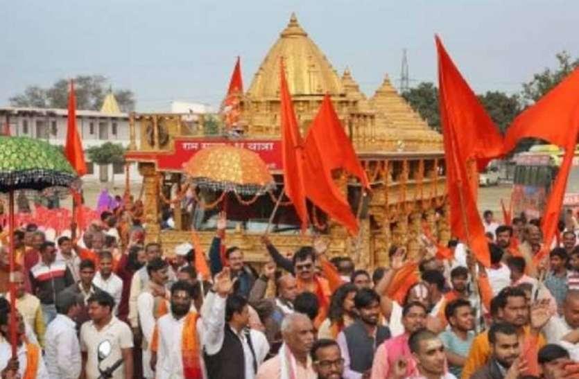 पीएम की अपील पर अयोध्या में संतो ने की श्री रामजन्मभूमि की परिक्रमा स्थगित