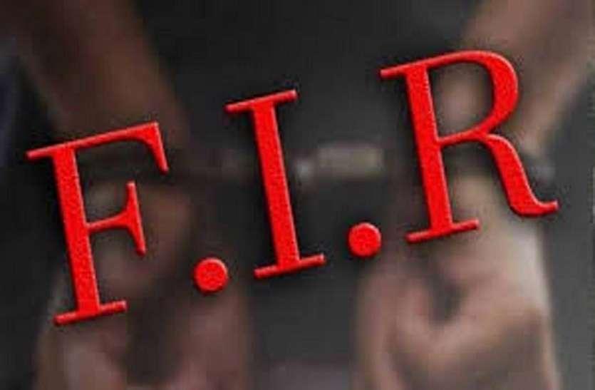 जिले से अगवा की गईंं पांच लड़कियां, ग्यारह के खिलाफ एफआईआर