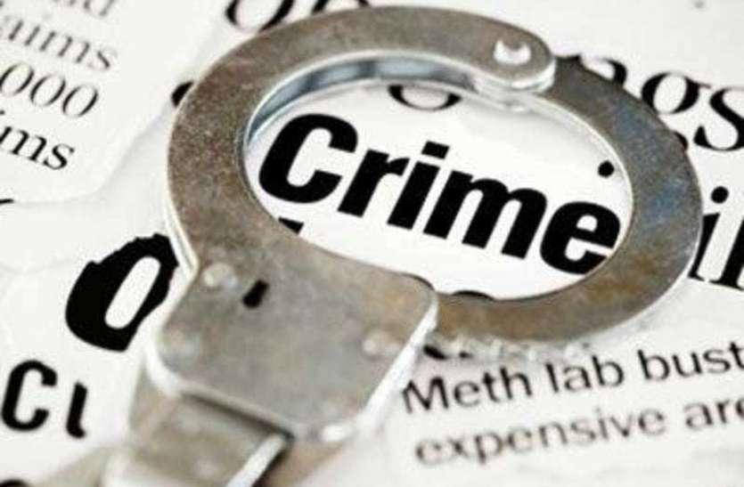 पत्नी पर अत्याचार: पति गिरफ्तार