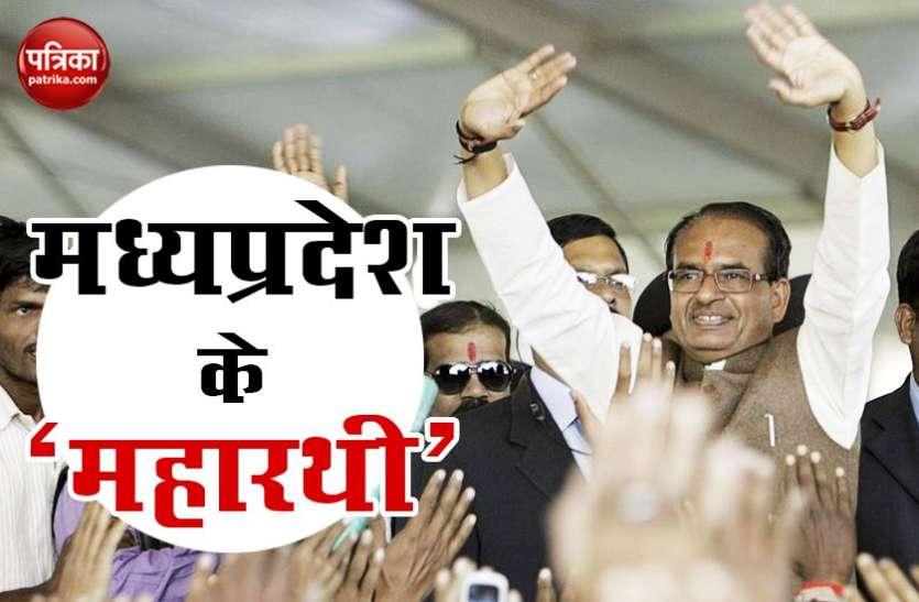 आम आदमी की छवि के सहारे फिर मुख्यमंत्री बनेंगे 'शिवराज'
