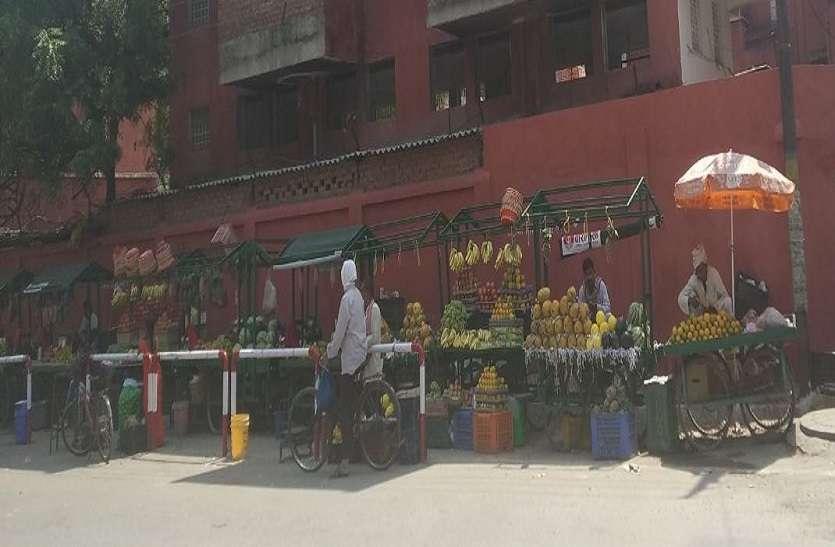 फल बाजार पर भी कोरोना की मार, खत्म हुई 80 फीसदी दुकानदारी