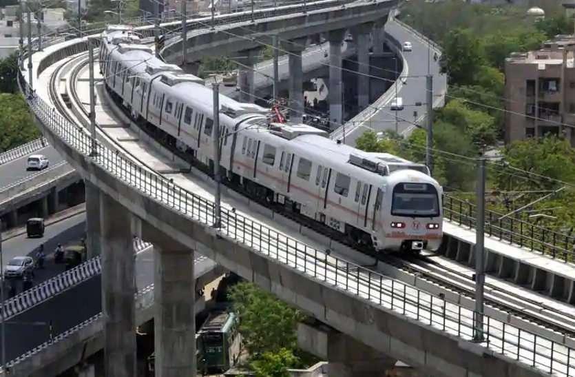 दिल्ली मेट्रो के बाद जयपुर मेट्रो का भी बड़ा निर्णय, 22 मार्च को पूरे दिन बंद रहेगी सेवा