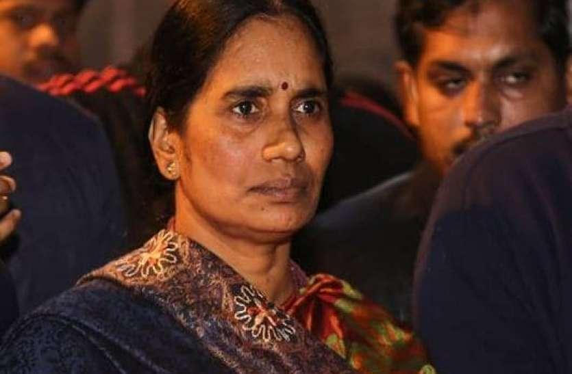 निर्भया की मां आशा देवी को मिलेगा भारत गौरव अवॉर्ड