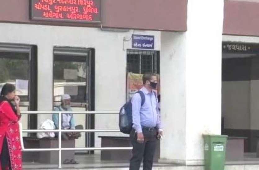 Corona virus effect:  गुजरात से महाराष्ट्र जाने वाली बस सेवा रोकी