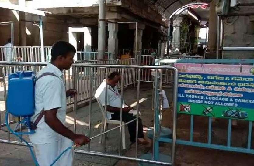 कालाहस्ती मंदिर 31 मार्च तक बंद, राहु-केतु सर्पदोष निवारण पूजा सेवाएं रद्द