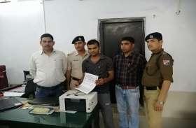 रेलवे डिटेक्टिव विंग ने पसर्नल आईडी से ई-टिकट बनाता दलाल पकड़ा