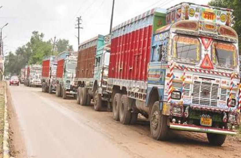 बड़ी खबर : अलवर में नहीं चल पाएंगे 15 साल पुराने डीजल व्यवसायिक वाहन, 1 अप्रेल से लागू होंगे आदेश