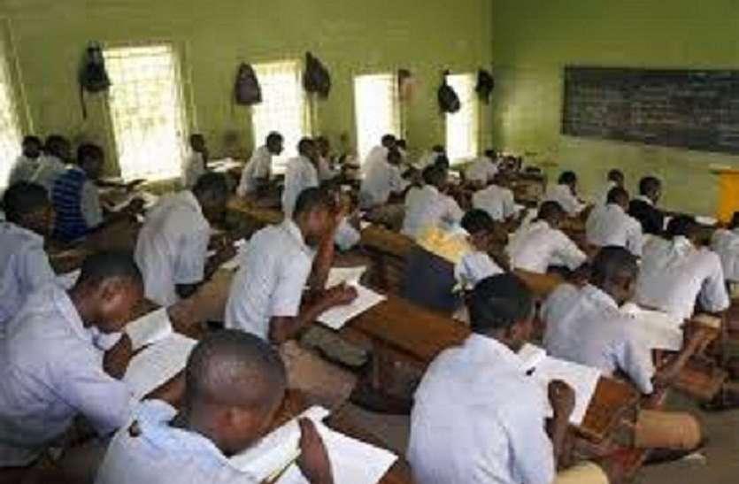 सीबीएसई 10 वीं और 12 वीं परीक्षाएं स्थगित