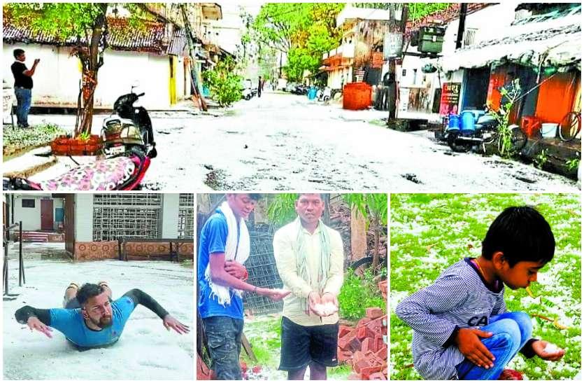 44साल बाद शहर ने देखी ओलों की ऐसी बारिश, जानिए आखिर क्यों बरसे इतने ओले सिर्फ जगदलपुर में