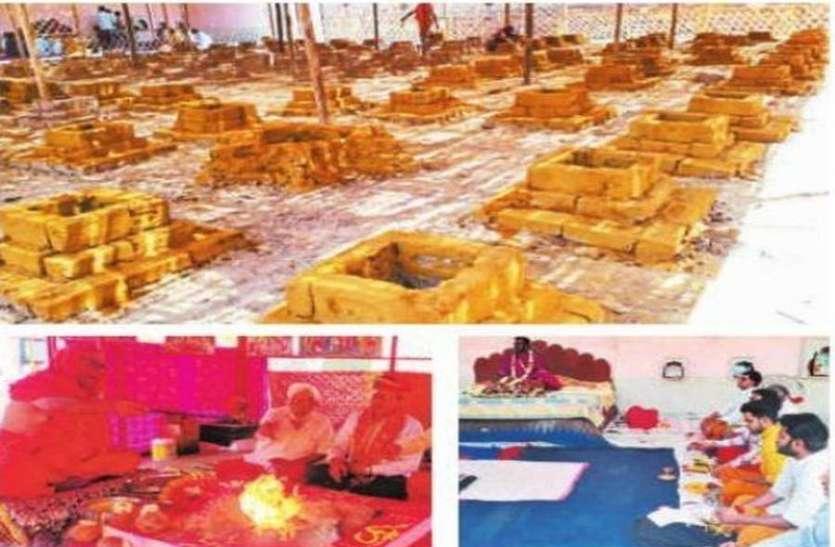 कोरोना से मुक्ति के लिए जोधपुर में होगा विष्णु महायज्ञ, सवा लाख आहुतियों के साथ करेंगे जाप