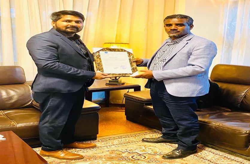 इथोपिया के मंत्री ने जितेन्द्र को दिया प्रशंसा पत्र