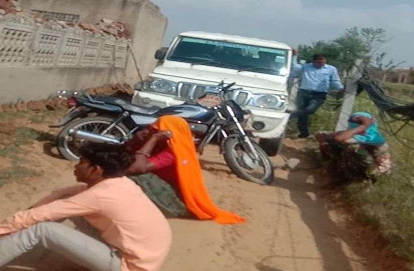 बूढ़ी बहनों की ढाणी में विजिलेंस टीम पर पथराव