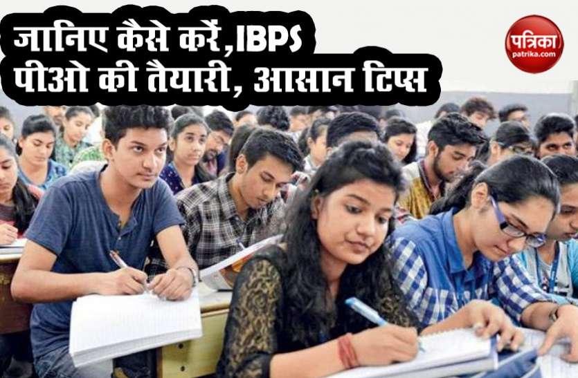जानिए, कैसे करें IBPS PO Exam की तैयारी, ये आसान टिप्स करेंगे आपकी मदद