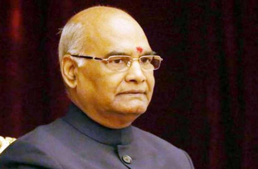 राष्ट्रपति राम नाथ कोविंद ने गायक एस.पी. बालासुब्रमण्यम और न्यूक्लियर वैज्ञानिक शेखर बासु को दी श्रद्धांजलि