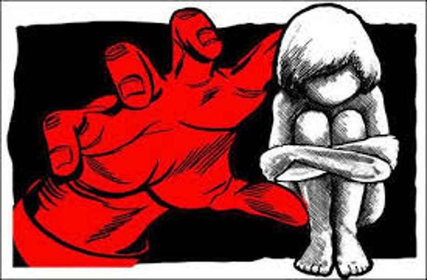 रिश्ते तार-तार, शराब के नशे में पांच माह की मासूम से किया बलात्कार