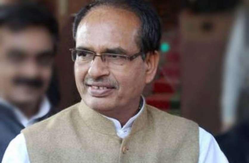 MP Political Crisis: शिवराज सिंह चुने गए विधायक दल के नेता, चौथी बार बनेंगे मुख्यमंत्री