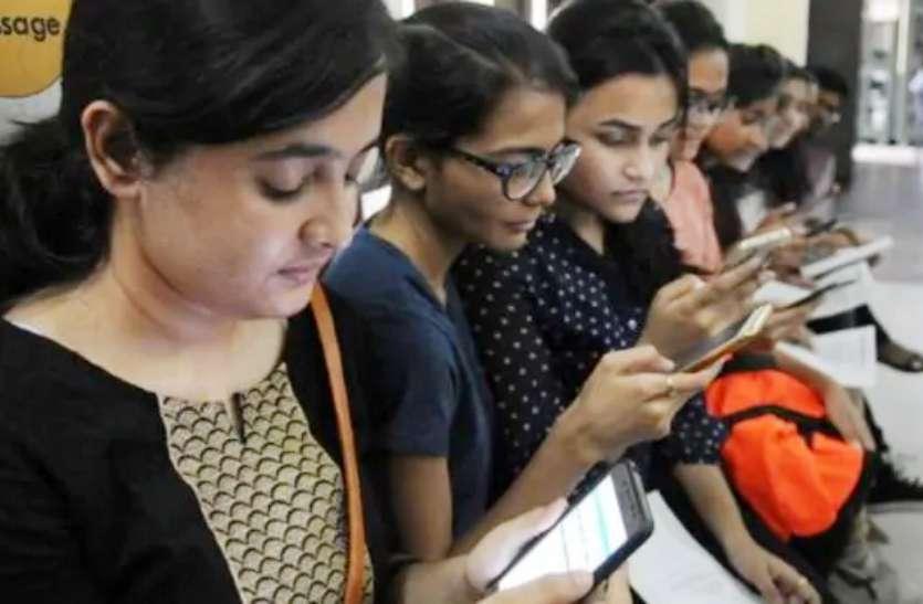 RTU में एडमिशन शुरू, इन सेक्टर्स में हैं छात्रों का रूझान