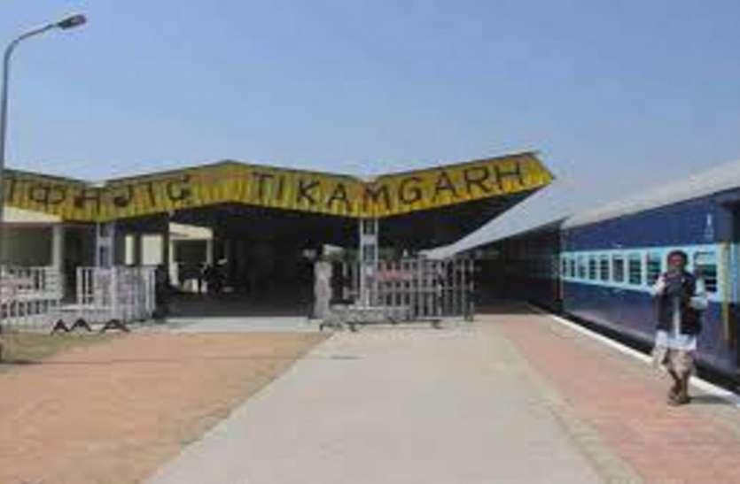 31 मार्च तक के लिए रद्द की गई खजुराहो-इंदौर एक्सप्रेस ट्रेन