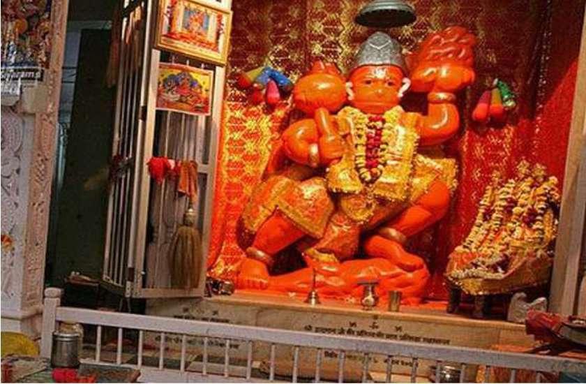 हनुमान जयंती 2020 : इस शुभ मुहूर्त में जन्म लेंगे बजरंग बली हनुमान