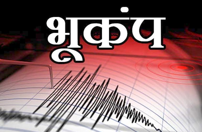 दिल्ली-एनसीआर में आंधी-बारिश के बाद भूकंप के झटके, रविवार को दो बार दहला देश