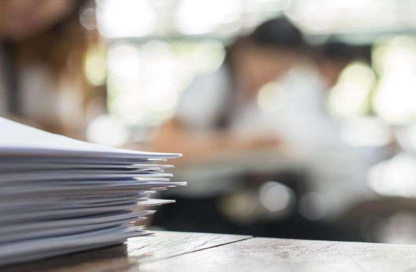 Copy checking: विश्वविद्यालय के लिए आसान नहीं कॉपियों का केंद्रीयकृत मू्ल्यांकन