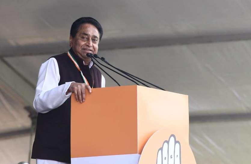 मध्यप्रदेश कांग्रेस का दावा, अगले 4-5 महीने में कमलनाथ फिर बनेंगे मुख्यमंत्री